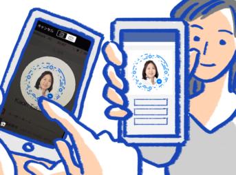 リアルで会った人のFacebookの友達申請はメッセンジャースキャンがラクで便利!