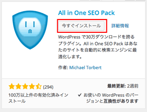allinoneseo1