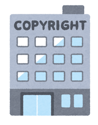 copyright-building