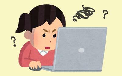 女性 パソコン にらめっこ 分らない