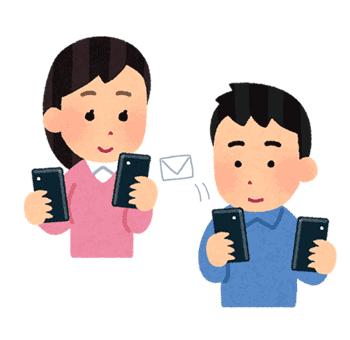 MailChimpワークショップ 特長2