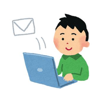 MailChimpワークショップ 特長3