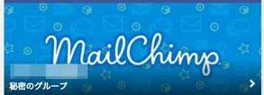 iphone6-fb-mailchimp
