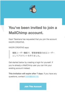複数アカウントを作成5ーMailChimpでメルマガを始める