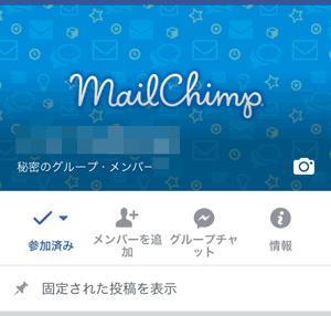 mailchimp-mob-wp