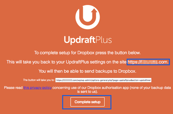 updraftplusとDropboxとの連携
