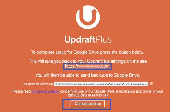 UpdraftPlusのGoogleドライブとの連携