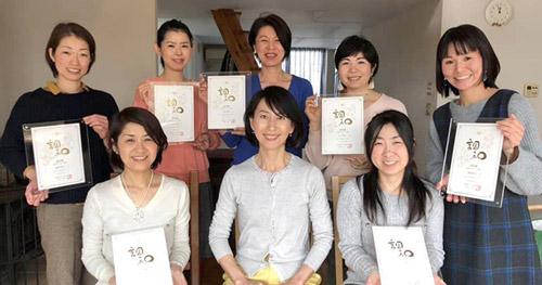 重ね煮アカデミー 師範認定 2019年3月