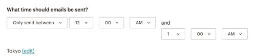 MailChimpメールスケジュール間設定