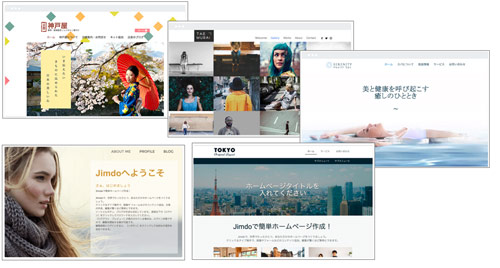 wix-jimdo-design